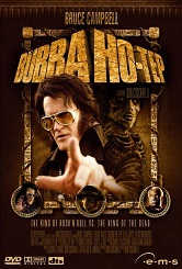 Bubba Ho-Tep (2002)