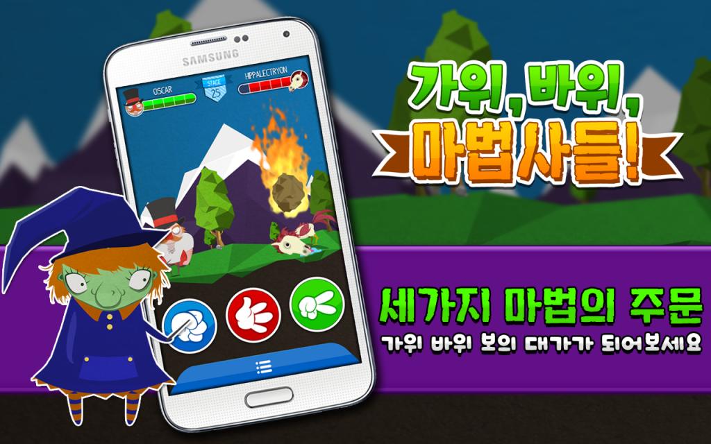 mock_up_SS2_korean